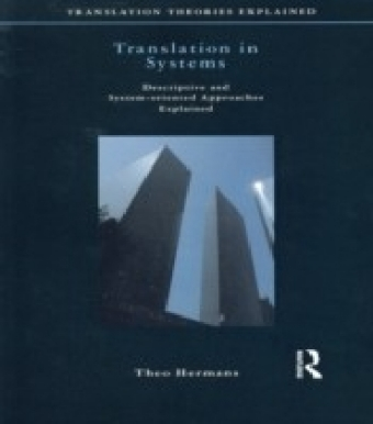 Translation in Systems