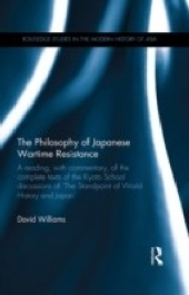 Philosophy of Japanese Wartime Resistance