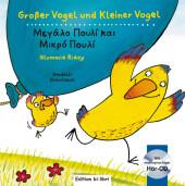 Großer Vogel und Kleiner Vogel, Deutsch-Griechisch mit Audio-CD Cover