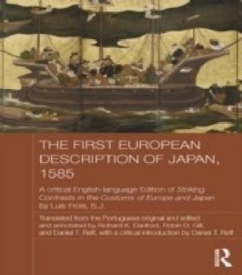 First European Description of Japan, 1585
