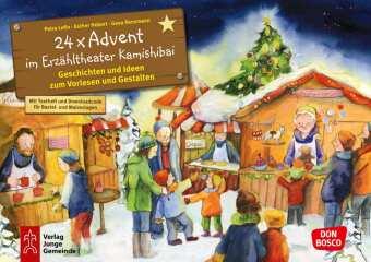 24 x Advent im Erzähltheater Kamishibai