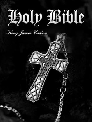 The Bible, King James Version