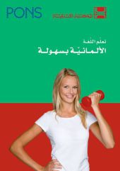 PONS Power-Sprachkurs Deutsch als Fremdsprache - Hauptsprache Arabisch, m. 2 Audio-CDs Cover