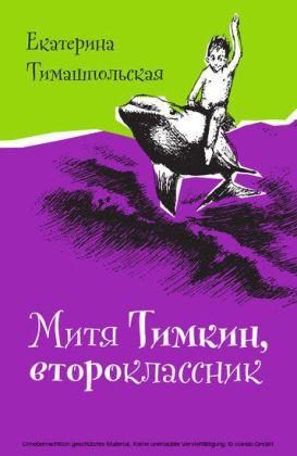 Mitya Timkin, Vtoroklassnik