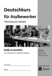 Deutschkurs für Asylbewerber - kitab at-tamarin mit Untertiteln in arabischer Sprache Cover