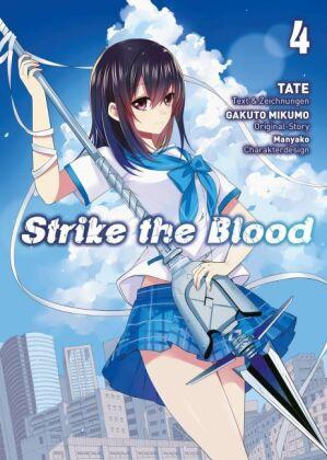 Strike The Blood Bd4