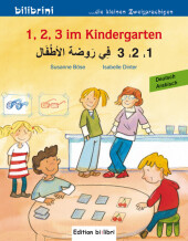 1, 2, 3 im Kindergarten, Deutsch-Arabisch Cover