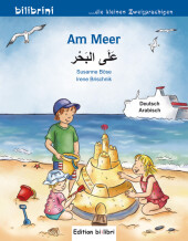 Am Meer, Deutsch-Arabisch Cover