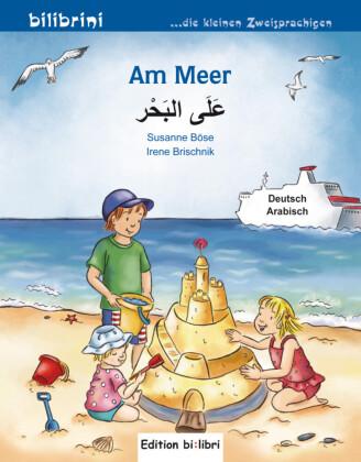 Am Meer, Deutsch-Arabisch