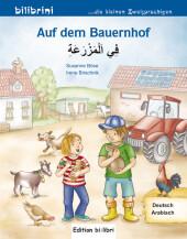 Auf dem Bauernhof, Deutsch-Arabisch Cover
