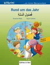Rund um das Jahr, Deutsch-Arabisch Cover