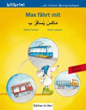 Max fährt mit, Deutsch-Arabisch Cover