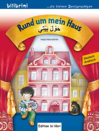 Rund um mein Haus, Deutsch-Arabisch