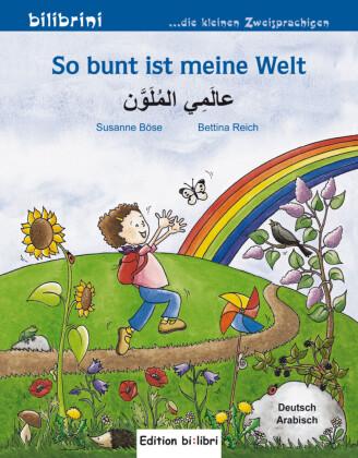 So bunt ist meine Welt, Deutsch-Arabisch