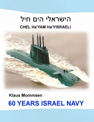 60 YEARS ISRAEL NAVY