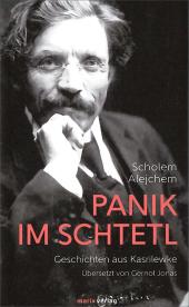 Panik im Schtetl Cover