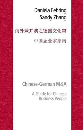 Chinese-German M&A
