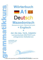 Wörterbuch Deutsch - Mazedonisch - Englisch