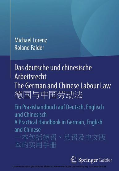 Das Deutsche Und Chinesische Arbeitsrecht The German And Chinese