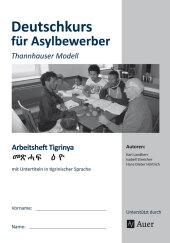 Deutschkurs für Asylbewerber - Arbeitsheft Tigrinya Cover
