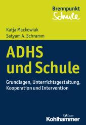 ADHS und Schule Cover