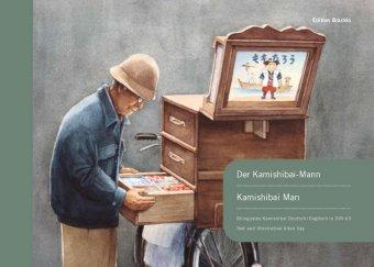Der Kamishibai-Mann / Kamishibai Man