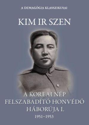 A koreai nép felszabadító honvédö háborúja I. kötet