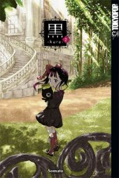 Kuro Cover