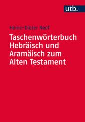 Taschenwörterbuch Hebräisch und Aramäisch zum Alten Testament Cover