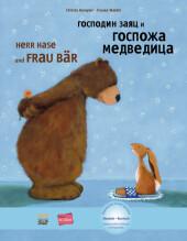 Herr Hase und Frau Bär, Deutsch-Russisch Cover