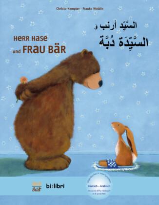 Herr Hase & Frau Bär, Deutsch-Arabisch
