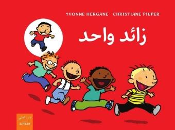 Za id Wahid, arabisch-deutsch