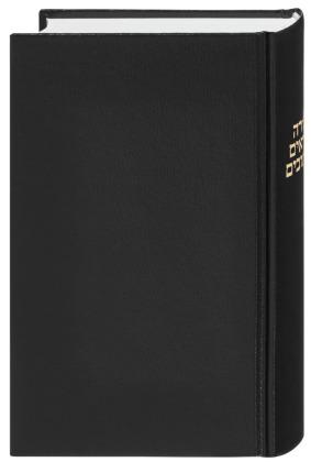 Altes Testament Hebräisch -  N. H. Snaith, Traditionelle Übersetzung