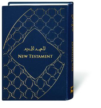 Neues Testament Arabisch, Übersetzung in Gegenwartssprache, Arabisch-Englisch