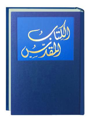 Bibel Arabisch in Gegenwartssprache