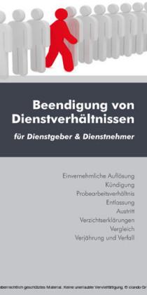 Beendigung von Dienstverhältnissen (Ausgabe Österreich)
