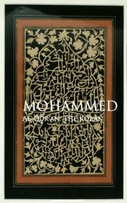 AlQur'an: The Koran