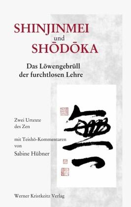 Shinjinmei und Shodoka