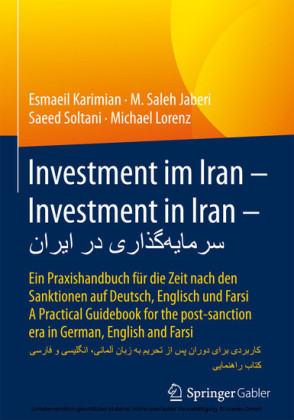 Investment im Iran - Investment in Iran - ???????????? ?? ?????
