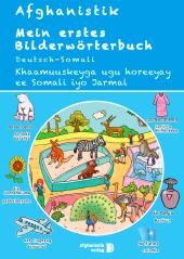Mein erstes Bildwörterbuch Deutsch - Somali Cover