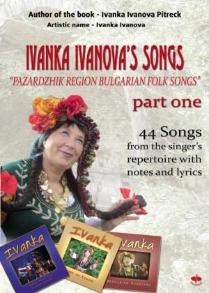 IVANKA IVANOVA'S SONGS part one