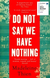 Do Not Say We Have Nothing Cover