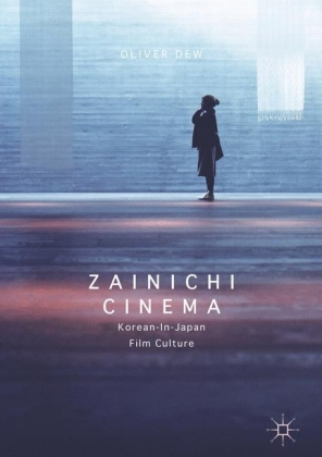 Zainichi Cinema