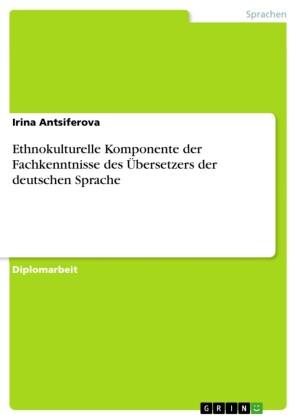 Ethnokulturelle Komponente der Fachkenntnisse des Übersetzers der deutschen Sprache