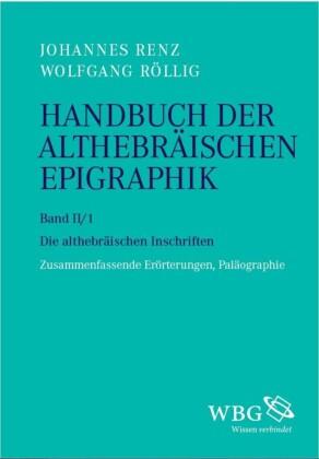 Handbuch der althebräischen Epigraphik