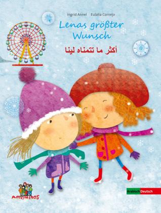Lenas größter Wunsch; Deutsch-Arabisch