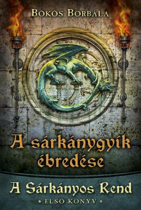 A sárkánygyík ébredése