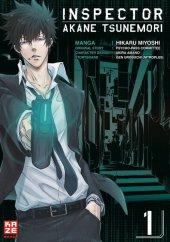 Inspector Akane Tsunemori (Psycho-Pass)