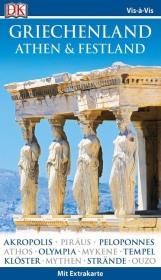 Vis-à-Vis Reiseführer Griechenland, Athen & Festland, m. 1 Karte Cover