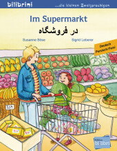 Im Supermarkt, Deutsch-Persisch/Farsi Cover